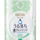 Bifesta Clensing Lotion Acne Care