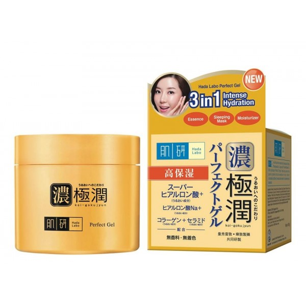 Hada Labo Perfect Gel 80g.