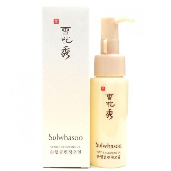 Sulwhasoo Gentle Cleansing Oil 50ml