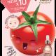 Smooto Tomato Collagen White Serum  X10