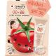 Smooto Tomato Collagen BB&CC Cream